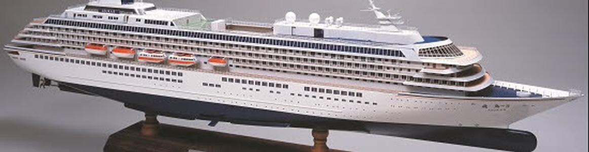 Cruise Ship Model Kits - ASUKA Ⅱ