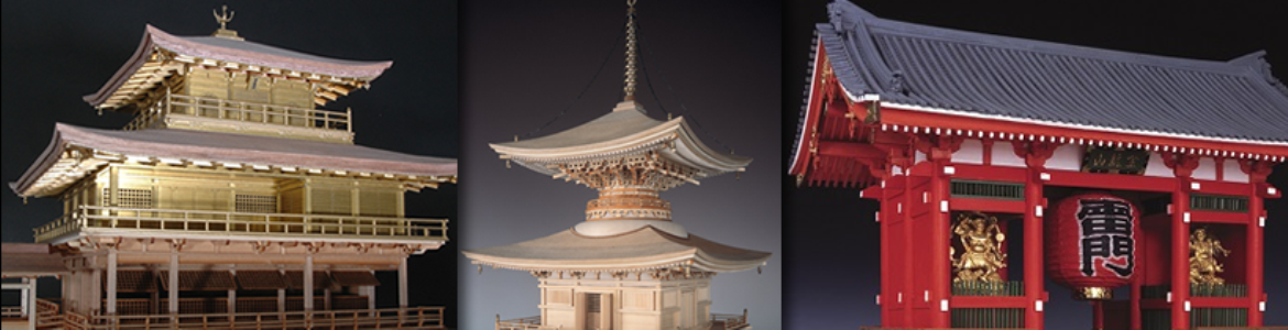 Japanese Temple Model