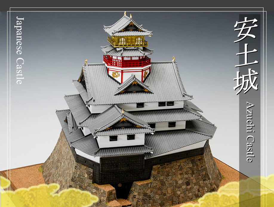 Azuchi castle model kit
