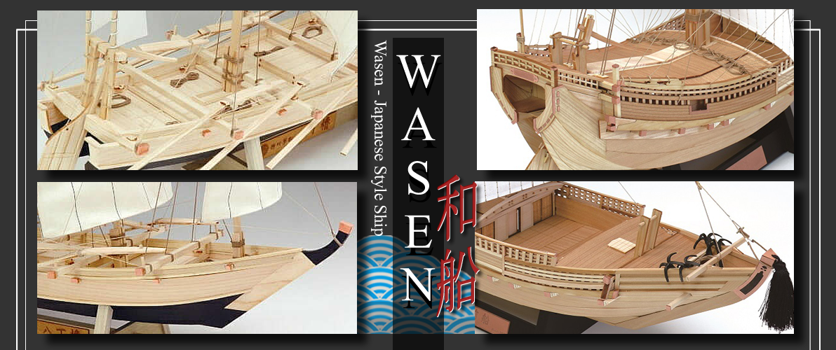 Wasen - Japanese-Style Ship Model Kits / Woody JOE